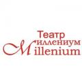 Театральный дом «Миллениум»