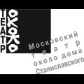 Театр ОКОЛО дома Станиславского