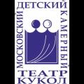 Московский детский камерный театр кукол (МДКТК)