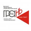 Театр-студия «Грань», г.Новокуйбышевск